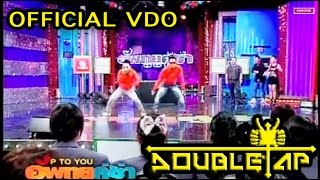 Gangnam style beatbox (Thailand) from Doubletap