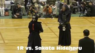 17th All Japan 8-dan Kendo Championships - Eiga Naoki Ippons!