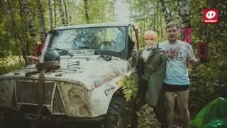 #14 Выступление ФОНБЕТ Trophy-Team 4 июня на соревновании Русскии лес 2016.