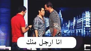 """شاهد ضرب مبرح جدا لسعد الصغير من ماجد المصري بعد قوله """"انا ارجل منك"""""""