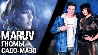 Download MARUV - от садо-мазо до МИРОВЫХ ТОП чартов // VegasView Mp3 and Videos