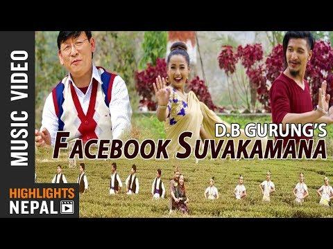 FACEBOOK SUVAKAMANA    New Nepali Lok Song 2018/2074   DB Gurung Ft. Roma & Rosit