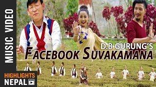 FACEBOOK SUVAKAMANA || New Nepali Lok Song 2018/2074 | DB Gurung Ft. Roma & Rosit