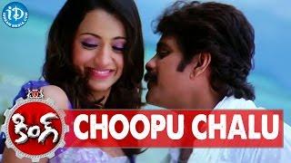 Choopu Chalu O Manmadhuda Song | King Movie Songs | Nagarjuna, Trisha, Mamta Mohandas | DSP
