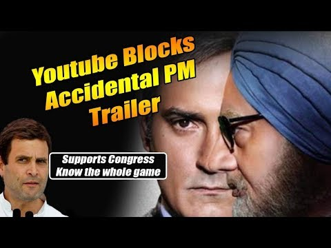 The Accidental Prime Minister Blocked by Youtube   Know Why?   Aaj ki Taza Khabar