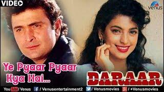 Ye Pyar Pyar Kya Hai Full Video Song : Daraar | Rishi Kapoor, Juhi Chawla, Arbaaz Khan |