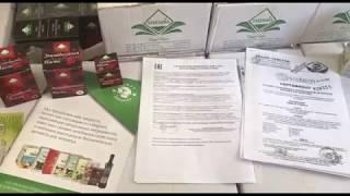 Эпимедиумная паста и документация к товару только у официального дистрибьютора Nimat Organics