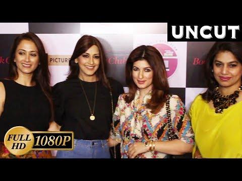 UNCUT - Hollywood Film 'Book Club' Special Premier | Sonali Bendre, Sussanne Khan, Twinkle Khanna