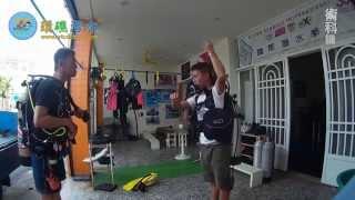 墾丁學潛水凱軒OWD課程訓練墾丁環礁潛水