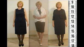 видео Длинная трикотажная юбка, с чем носить: 96 фото / Модели в комплекте для образа