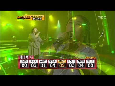 2R1, #13, BMK  The Letter, 비엠케이  편지, I Am A Singer 20110529