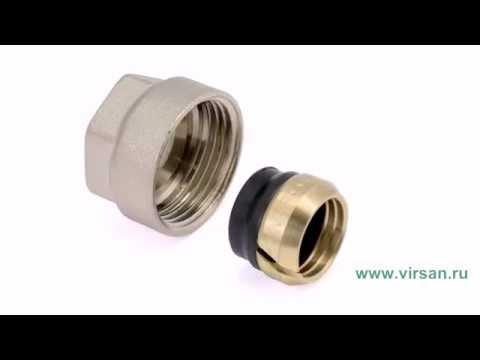 Соединитель обжимной VALTEC VT.4430.NE.15 для медной трубы 15 (евроконус)