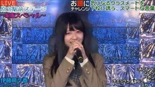 「原宿駅前ステージ♯25」(2016-11-17)