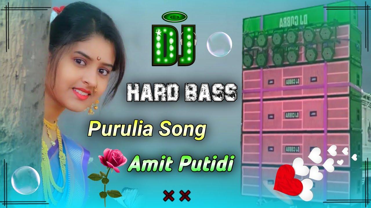 Download Purulia Nonstop Dj Song 2021    Bangla Dj gan   Dj Amit Putidi