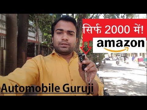 Car Remote Control Central Door Locking Kit/Automobile Guruji