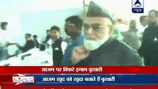 azam khan is not a muslim as he calls himself god ahmed bukhari