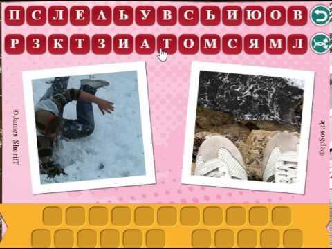ФРАЗЫ 421, 422, 423 уровень | Ответы на игру Фразы в Одноклассниках, ВК
