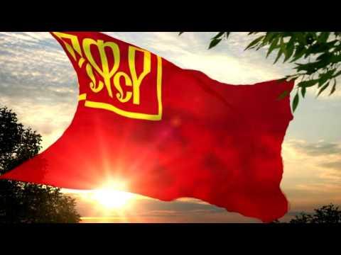 Russian SFSR  / RSFS de Rusia (1918 -1944*)