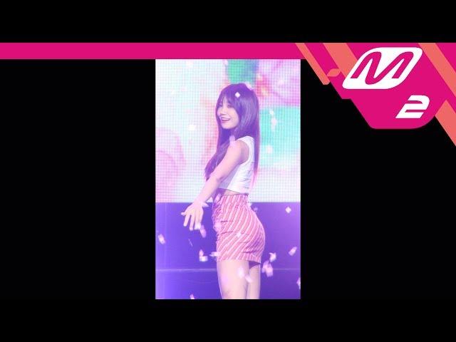 [MPD직캠] 에이핑크 정은지 직캠 'Five' (Apink JEONG EUN JI FanCam) | @MCOUNTDOWN_2017.7.13