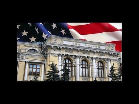 Курсы валют в банках Киева