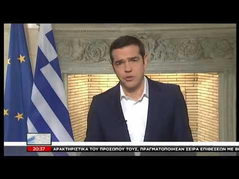 Ο πρωθυπουργός για Ελλάδα Αλβανία, Fyrom. Τα Νέα του ΣΚΑΪ 20 00   27 01 2018