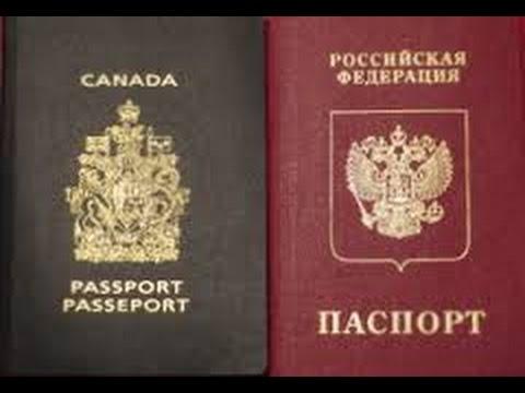 Канада 290: Как уведомлять о наличии второго гражданства или ВНЖ (для граждан РФ)