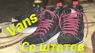 видео Vans ???? интернет-магазин одежды, обуви, аксессуаров на официальном сайте Ванс Ру