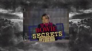 David Bowie Secrets (Full) - (Late Night with Conan O
