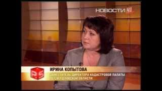 PS «Кадастровый учет недвижимости» (02.10.2013)(, 2013-10-03T11:15:39.000Z)