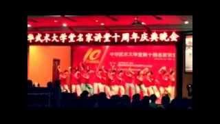 第十期名家讲堂招生中华武术大学堂名家讲堂十年庆典1.陈小旺班2.傅声远...