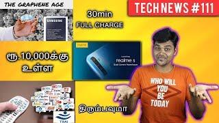 Prime #111 : 30min Full Charge battery , Oneplus TV ,  Police in TIKTOK