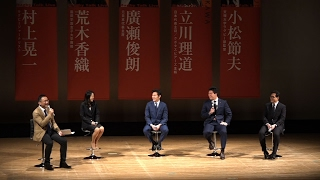 天理から世界へ―RWC2019日本大会に向けて―前半ダイジェスト