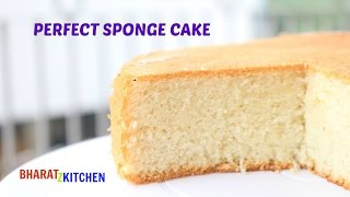 Basic Vanilla Sponge Cake Recipe   Chiffon Cake   Simple Vanilla Cake  Dessert Recipe Bharatzkitchen