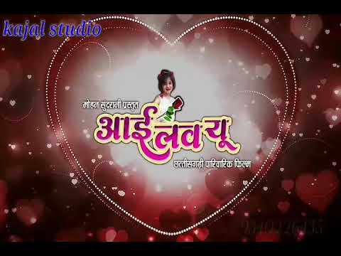 Maya Re Mola Tor Sang Na DJ Remix Chhattisgarhi Video