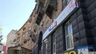 Артема, 79 Киев видео обзор(, 2014-09-21T14:20:11.000Z)