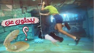 أخطر حديقة مائية في الامارات |جربنا الغوص الحر | part 2/2