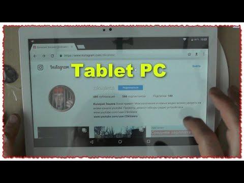 Планшет Bobarry Tablet PC 10 дюймов Quad Core Android обзор тест посылка