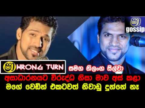 shaa fm wrong turn with speed  leader nilanga silva