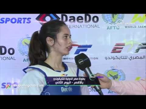 لقاء مع نور حسين بعد حصولها علي ذهبية بطولة الاقصر الدولية للتايكوندو
