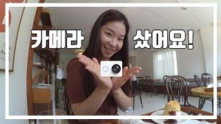 #14 [카메라와의 첫 만남] 샤오미 액션캠 중고거래 …