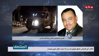 معاناة المواطنين من تقطع  كتائب أبو العباس في طريق تعز عدن