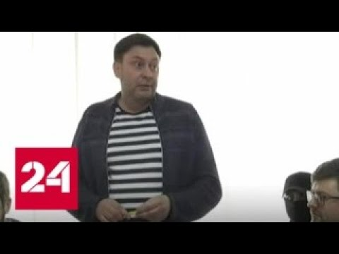 Главред 'РИА Новости Украина' рассказал о многочисленных нарушениях при его задержании - Россия 24