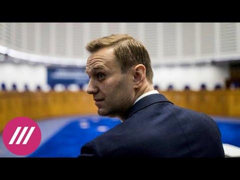 Остановка «Северного потока-2» и арест активов: какие санкции обсуждаются в ЕС из-за дела Навального