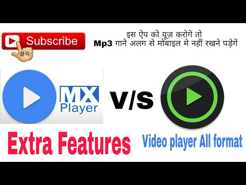 MX player v/s Video player All format