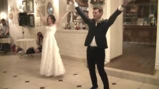 Свадебный танец МИКС!!!! СУПЕР!!