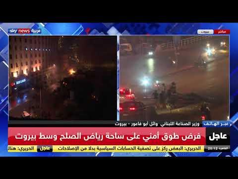 وزير الصناعة اللبناني: الوزير جبران بسيل تحدى اللبنانيين عندما قال سنقلب الطاولة على الجميع  - نشر قبل 7 ساعة