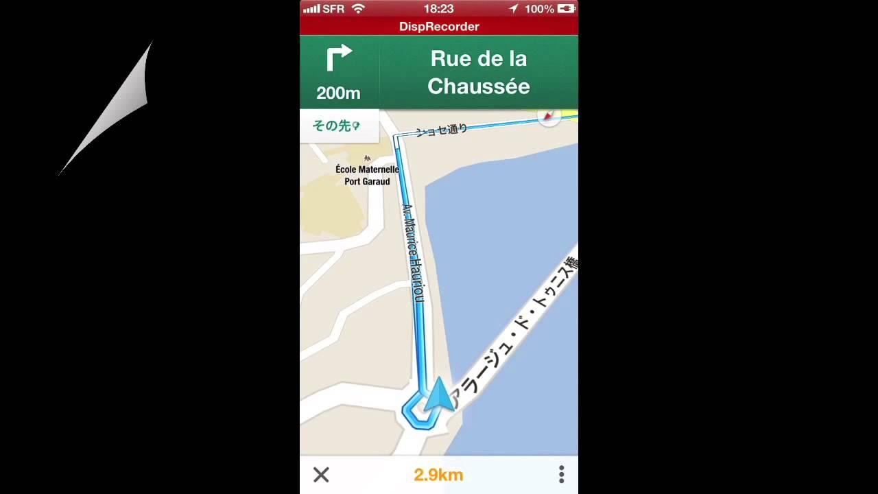 Google Map Navi トゥールーズ 2013 - YouTube