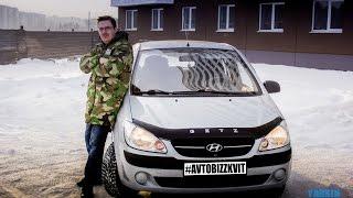 Что купить за 300 тысяч рублей?  Hyundai Getz (знакомство, тест-драйв, обзор)