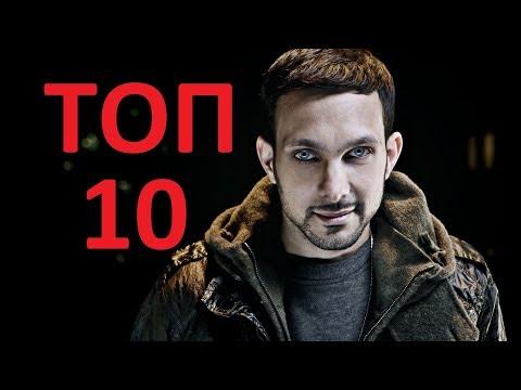 Динамо иллюзионист - ТОП 10 ЛУЧШИХ ТРЮКОВ И ФОКУСОВ