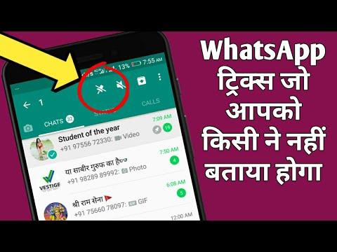 top-1-new-whatsapp-tricks-2017-you-should-try